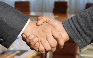 Договор с ресурсоснабжающей организацией