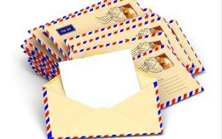 Сколько составляет срок хранения писем?
