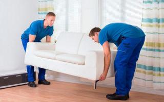 Закон о возврате мебели