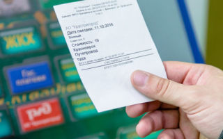 Советы о том, как вернуть электронный билет