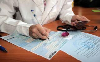 Сроки действия медицинской справки на водительские права