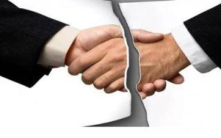 Рекомендации о том, как расторгнуть кредитный договор