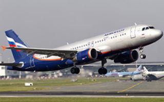Можно ли произвести возврат авиабилетов?