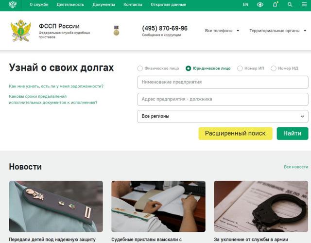 Как проверить интернет-магазин на мошенничество ?
