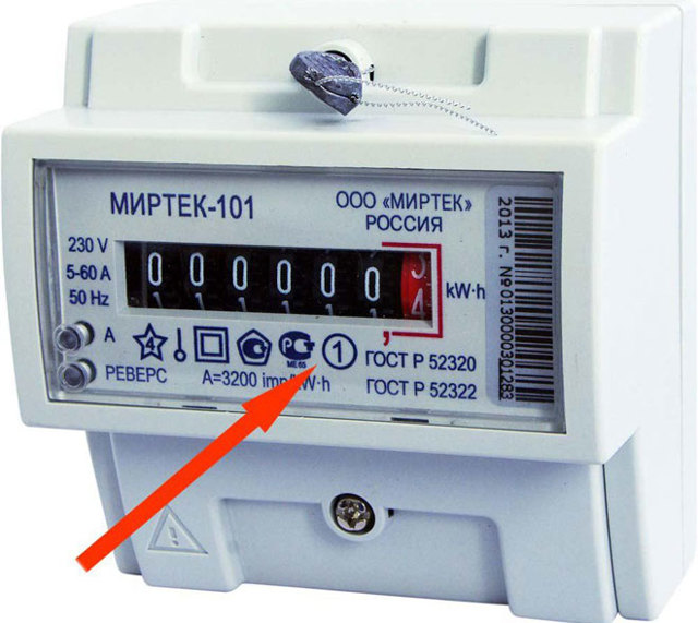 Поверка счетчиков электроэнергии : сроки, сколько стоит?