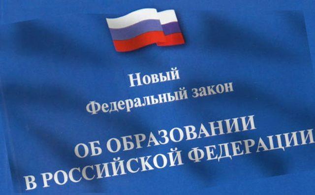 Как проверить состояние очереди в детский сад в Московской области и СПб?