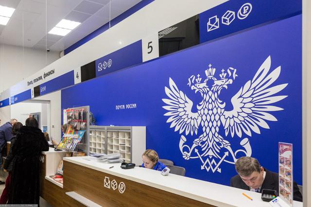 Претензия Почте России, образец и пример составления