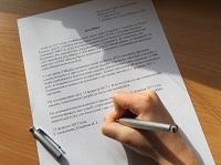 Как написать коллективное письмо, жалобу, заявление ?