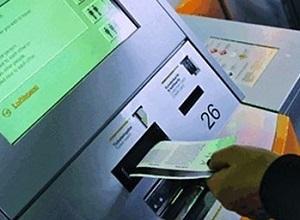 Как вернуть электронный билет, купленный на сайте ОАО РЖД: инструкция