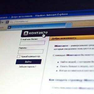 Мошенники ВКонтакте: как проверить , куда пожаловаться?