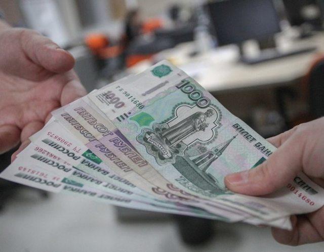 Как и в какой срок можно вернуть деньги за неоказанную услугу ?
