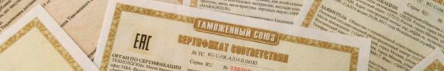 Сертификат качества на продукцию : что это такое?