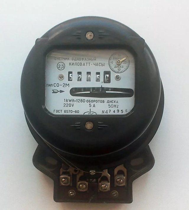 Как проводится замена прибора учета электроэнергии