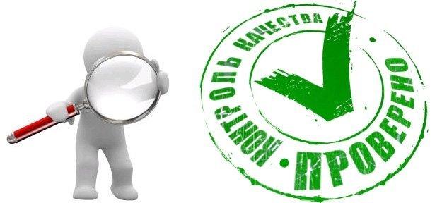 Проверка качества товара по закону о защите прав потребителей