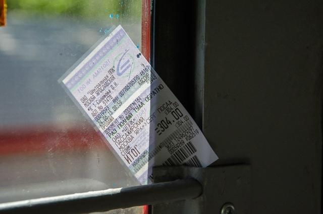 Сколько и как действует билет на электричку