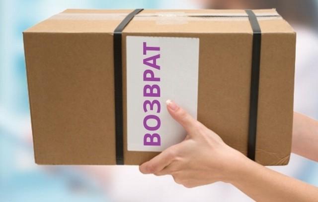 Каковы сроки возврата денег за товар по Закону о защите прав потребителей?
