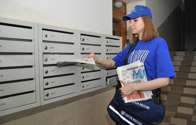 Как по номеру извещения Почты России узнать отправителя заказного письма?